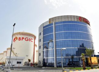 Brooge Energy is expanding capacity at its Fujairah facility