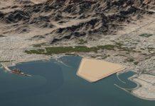 Fujairah to expand dry bulk capacity