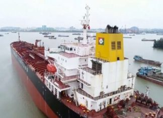 Great Eastern has acquired a gas carrier and sold off an older one