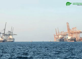 PSA is committed to a major programme of investment in Dammam