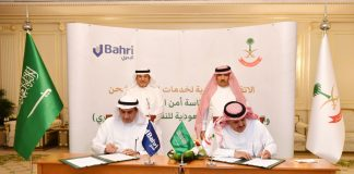 In the presence of the Head of the Presidency of State Security H.E. Abdulaziz Al-Howairini and Bahri Chairman Mohammed Al-Sarhan, the agreement was signed by the Deputy Head of State Security for Financial Affairs and Support Services Saleh Al-Dabbasi and Bahri CEO Eng. Abdullah Aldubaikhi
