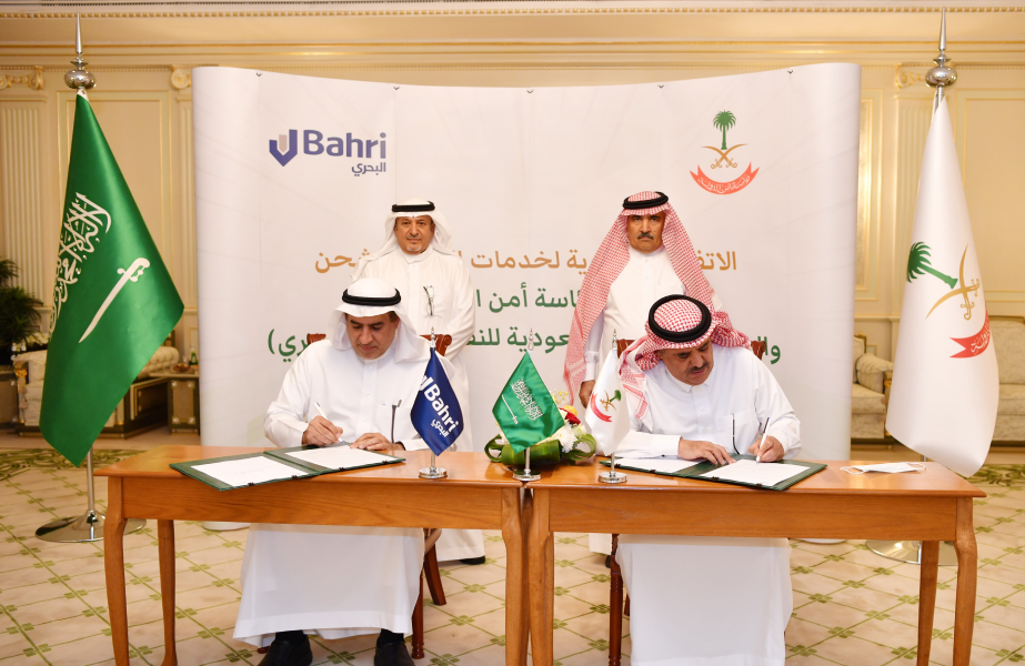 Bahri signs security agreement