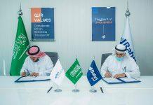 Training agreement for Bahri