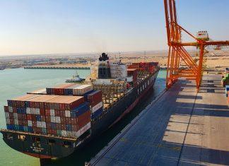 Yang Ming Mutuality at Basra Gateway Terminal (BGT)