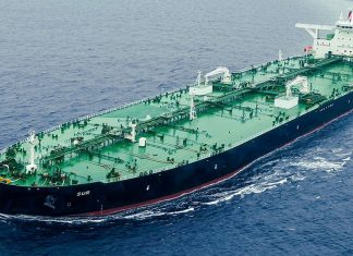 The new Oman Shipping VLCC Sur