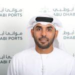 Abdullah-Al-Hameli - 923x600
