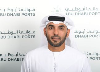 Abdullah Al Hameli, Head, Industrial Cities and Free Zone Cluster, Abu Dhabi Ports
