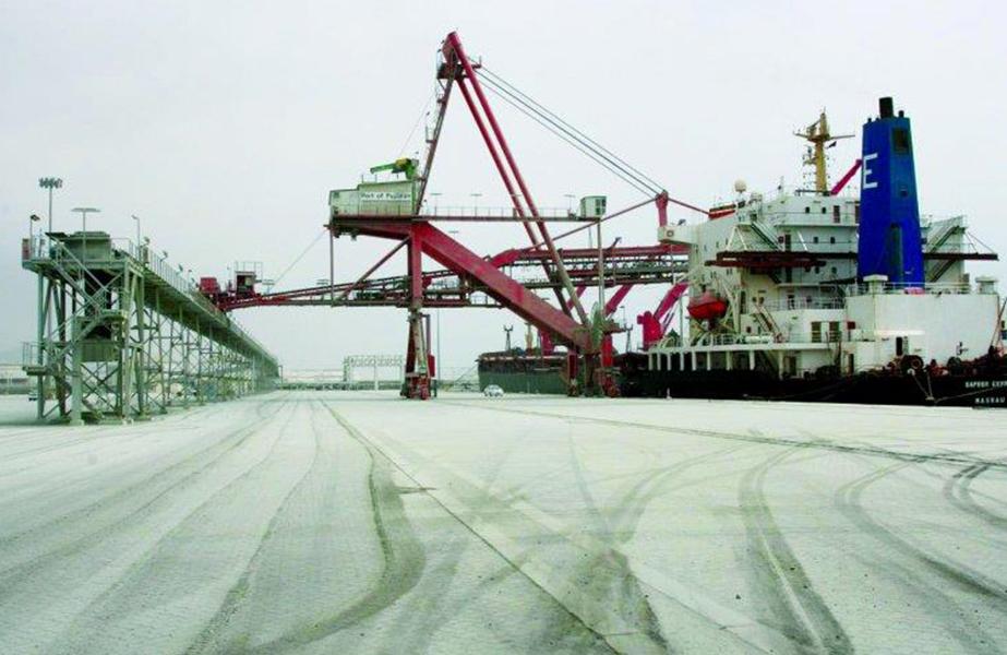 Fujairah Port Qatar trade -923x600