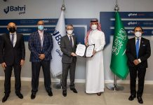 Safety recognition for Bahri
