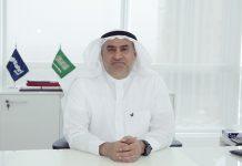 Bahri chemical tanker fleet strengthened