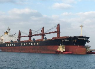 The bulk carrier Jag Roopa is shortly to be sold by Great Eastern to undisclosed buyers