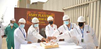 ASRY staff celebrate the ASME accreditation
