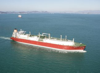 One of the LNG carriers owned by Qatar-based Nakilat