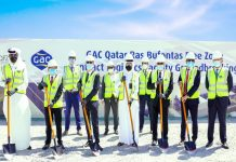 GAC breaks ground on new contract logistics facility