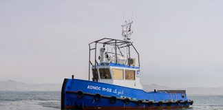 One of the new line boats recently delivered to ADNOC L&S by Albwardy Damen