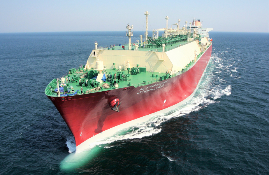 LNG carrier owner Nakilat is one of the partners in the joint development project