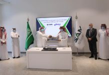 SAMI to cooperate with Bahri on defence logistics projects