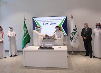 The agreement was signed at the headquarters of SAMI in Riyadh by Eng. Walid Abukhaled, the CEO of SAMI, and Eng. Abdullah Aldubaikhi, the CEO of Bahri