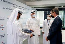 CMA CGM to invest in Abu Dhabi's Khalifa Port
