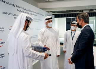 H.H. Sheikh Khaled bin Mohamed bin Zayed Al Nahyan, Member of Abu Dhabi Executive Council and Chairman of Abu Dhabi Executive Office, meets with officials from AD Ports Group and CMA CGM Group to witness the signing of a concession agreement between them.