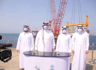 The ceremony to mark the start of the first phase of construction at the South Container Terminal was attended by His Excellency Omar Hariri, President of Mawani, a delegation of senior Saudi government officials, and representatives from DP World Jeddah's management.
