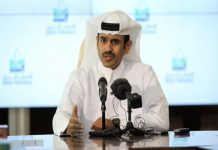 First North Field expansion LNG carriers ordered by Qatar