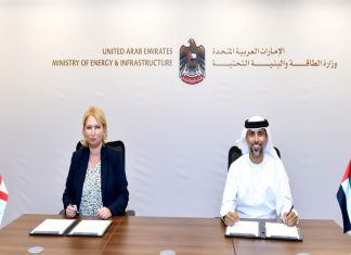 The MoU was signed by His Excellency Eng. Suhail Al Mazrouei, Minister of Energy and Infrastructure; and H.E Tamara Ioseliani, Director of the Maritime Transport Agency of the Ministry of Economy and Sustainable Development in Georgia. Officials from both sides were also present